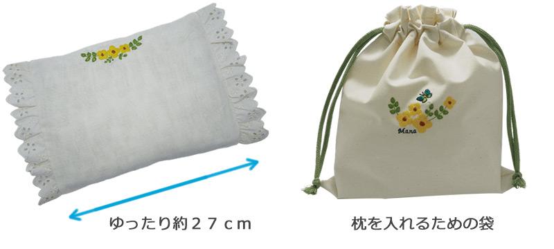 赤ちゃん頭の形枕